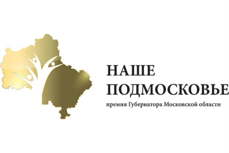 Nashe-podmoskov'e-logo